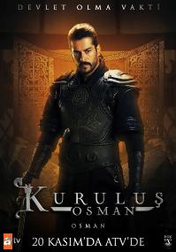 Kurulus Osman (El Fundador Osman)