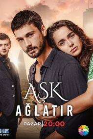 Ask Aglatir (Gritos De Amor)