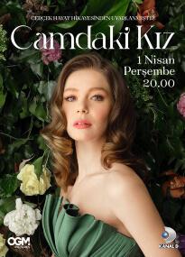 Camdaki Kiz (La Chica en el Cristal)