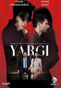 Yargi (Juicio)